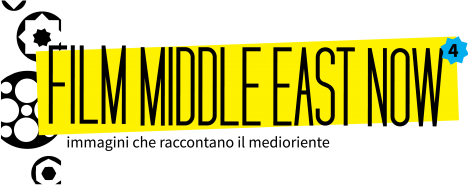 Logo Middle East Now
